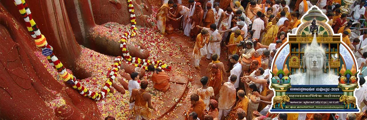 Bahubali Mahamasthakabhisheka - 2018